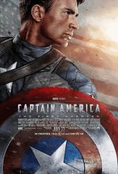 Captain America (2011) กัปตันอเมริกา 1