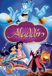 Aladdin 1 (1992) อะลาดินกับตะเกียงวิเศษ 1