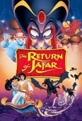 Aladdin 2 And The King Of Thieves (1994) อะลาดินและราชันย์แห่งโจร 2