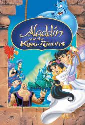 Aladdin And The King Of Thieves 3 อะลาดินและราชันย์แห่งโจร