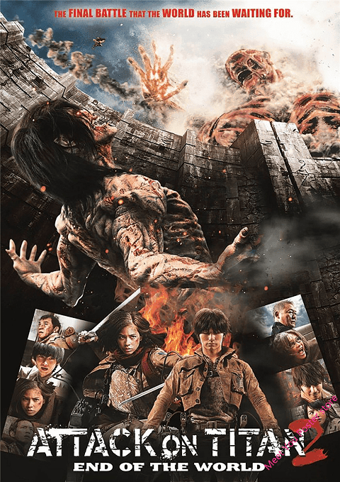 Attack on Titan 2 End of the World (2015) ศึกอวสานพิภพไททัน 2