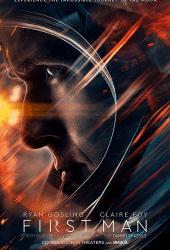 First Man (2018) มนุษย์คนแรกบนดวงจันทร์