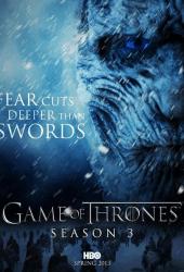 Game of Thrones Season 3 มหาศึกชิงบัลลังก์ 3