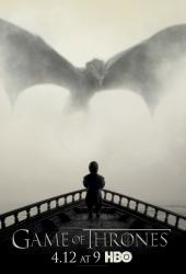 Game of Thrones Season 5 (2015) หมาศึกชิงบัลลังก์