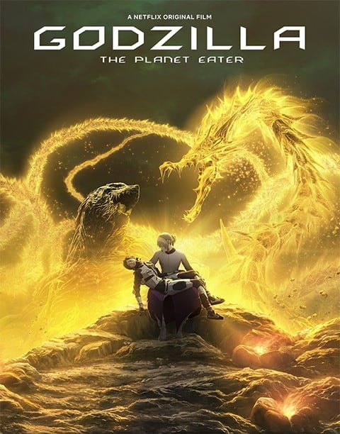 Godzilla Planet Eater (2018) ก็อดซิลล่า จอมเขมือบโลก