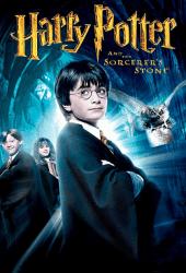 Harry Potter 1 แฮร์รี่ พอตเตอร์ กับศิลาอาถรรพ์ ภาค 1