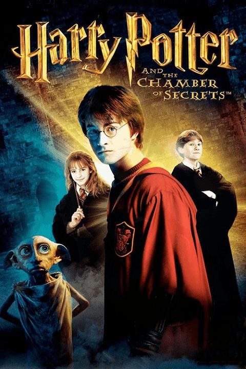 Harry Potter 2 แฮร์รี่ พอตเตอร์ ภาค 2 กับห้องแห่งความลับ