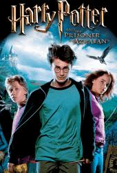 Harry Potter 3 แฮร์รี่ พอตเตอร์ ภาค 3 กับนักโทษแห่งอัซคาบัน