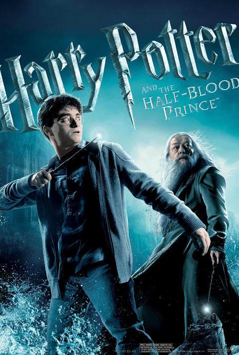 ดูหนัง Harry Potter 6 แฮร์รี่ พอตเตอร์ ภาค 6 กับเจ้าชายเลือดผสม iMovieHD