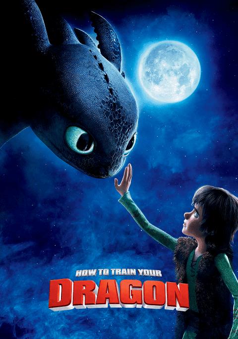 ดูหนัง How to Train Your Dragon 1 (2010) อภินิหารไวกิ้งพิชิตมังกร iMovie-HD