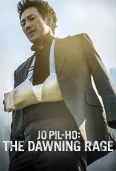 Jo Pil-ho The Dawning Rage (2019) โจพิลโฮ แค้นเดือดต้องชำระ
