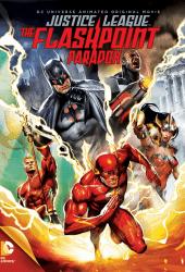 Justice League The Flashpoint Paradox (2013) จัสติซ ลีก จุดชนวนสงครามยอดมนุษย์