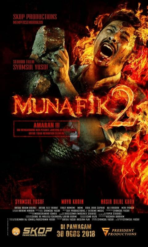 Munafik 2 (2019) ล่าอมนุษย์ 2