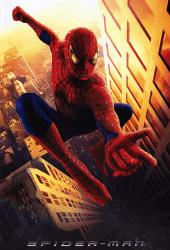 Spider Man (2012) ไอ้แมงมุม