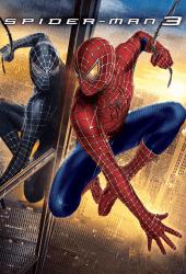 Spider Man 3 (2007) ไอ้แมงมุม สไปเดอร์แมน 3