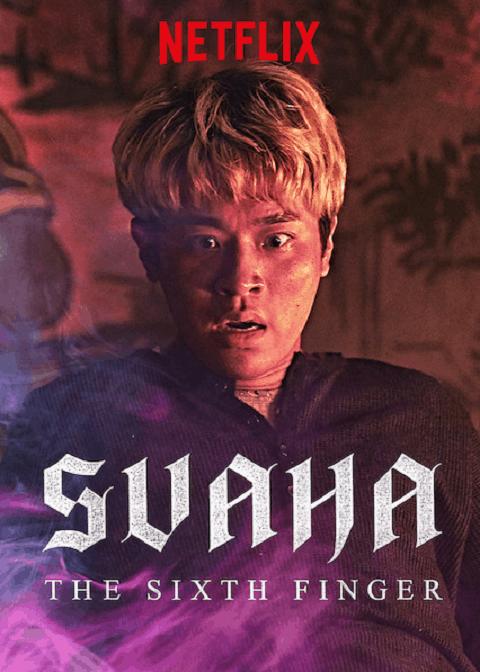 Svaha The Sixth Finger สวาหะ ศรัทธามืด (2019) [ซับไทย]