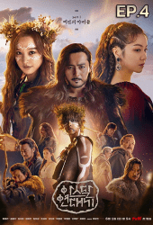 Arthdal Chronicles EP 4 ซับไทย