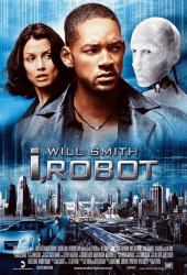 I Robot พิฆาตแผนจักรกลเขมือบโลก