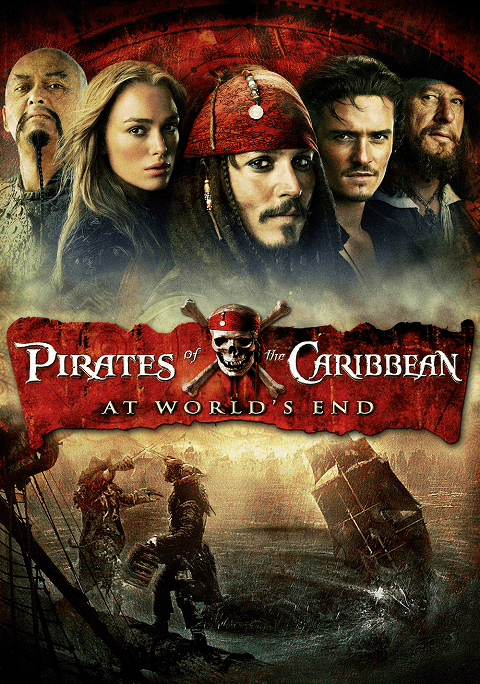Pirates of the Caribbean 3 At World End ผจญภัยล่าโจรสลัดสุดขอบโลก