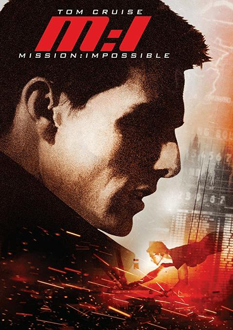 Mission Impossible 1 มิชชั่น อิมพอสซิเบิ้ล 1