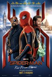 Spider-Man Far From Home (2019) สไปเดอร์-แมน ฟาร์ ฟรอม โฮม