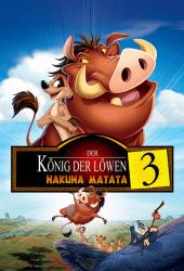 The Lion King 3 Hakuna Matata (2004) เดอะ ไลอ้อนคิง 3 ฮาคูน่า มาทาท่า