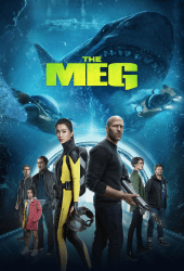 The Meg 2018 โคตรหลามพันล้านปี