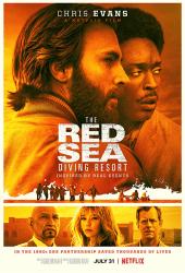 The Red Sea Diving Resort (2019) ปฏิบัติการแหวกทะเลแดง