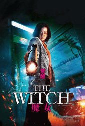 The Witch Part 1 The Subversion (2018) ซับไทย