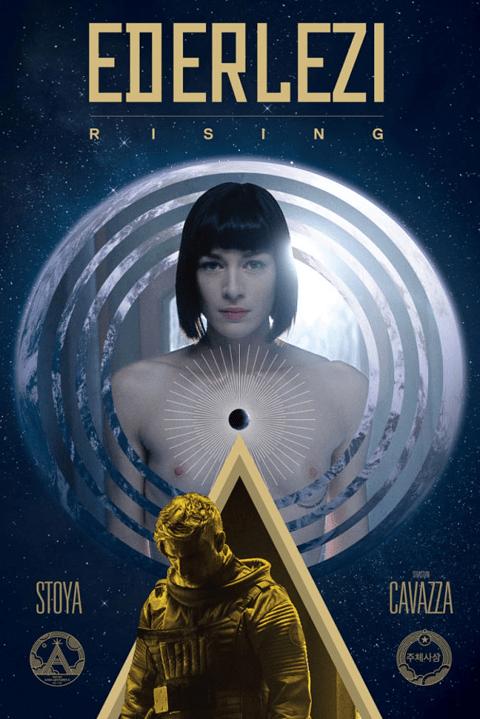 A.I. Rising (2019) ซับไทย