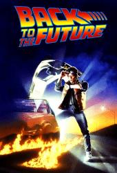 Back to the Future 1 เจาะเวลาหาอดีต 1