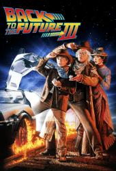 Back to the Future Part III เจาะเวลาหาอดีต ภาค 3