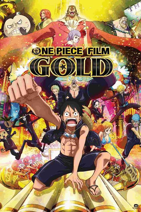 One Piece Film Gold (2016) วัน พีช ฟิล์ม โกลด์