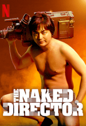 The Naked Director (2019) โป๊ บ้า กล้า รวย poster
