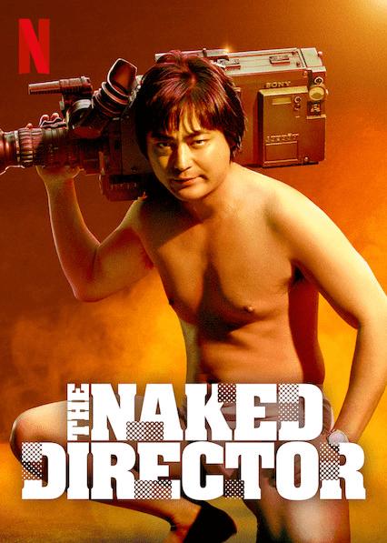 The Naked Director (2019)  โป๊ บ้า กล้า รวย