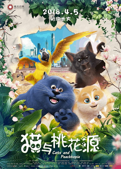 Cats and Peachtopia (2018)