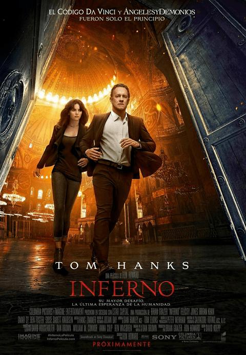 Inferno (2016) อินเฟอร์โน โลกันตนรก