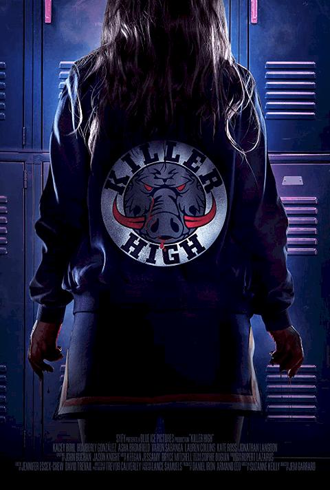 Killer High (2018) [ซับไทย]