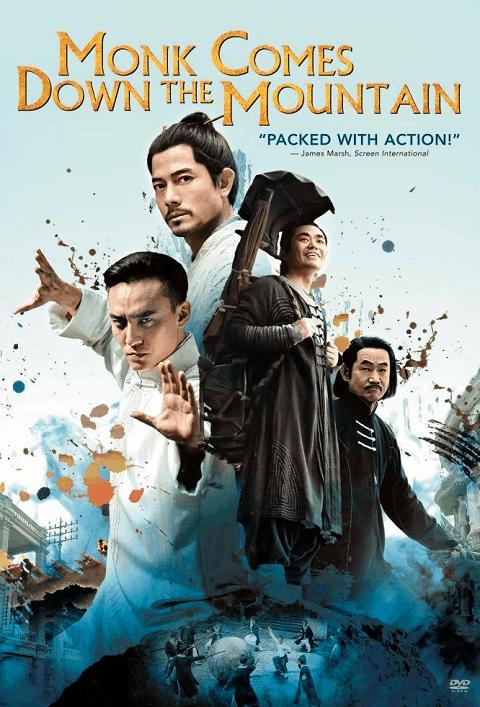 Monk Comes Down The Mountain (2015) คนเล็กหมัดอรหันต์