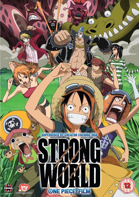 One Piece The Movie 10 Strong World วันพีช มูฟวี่ ผจญภัยเหนือหล้าท้าโลก