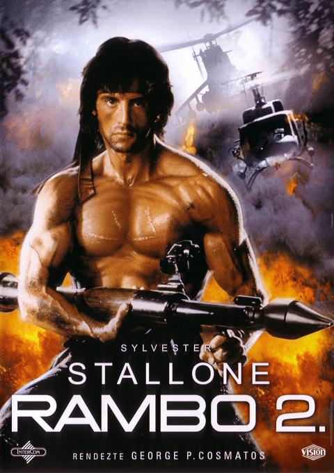Rambo 2 แรมโบ้ 2