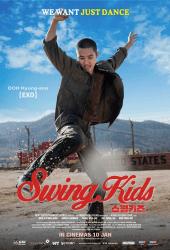 Swing Kids (2018) poster