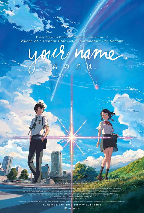 Your Name (2016) หลับตาฝัน ถึงชื่อเธอ