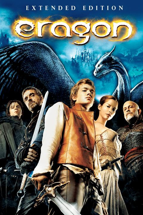 Eragon เอรากอน กำเนิดนักรบมังกรกู้แผ่นดิน