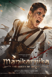 Manikarnika The Queen of Jhansi (2019)