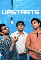 Upstarts (2019) อัพสตาร์ท ทะยานสู่ฝัน