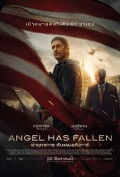Angel Has Fallen (2019) ผ่ายุทธการ ดับแผนอหังการ์ hd