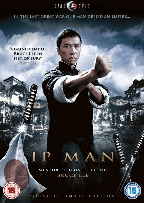 ดูหนัง Ip Man 1 (2008) ยิปมันจ้าวกังฟู สู้ยิบตา i-MovieHD.com