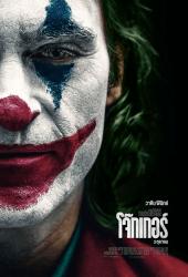Joker 2019 โจ๊กเกอร์ HD