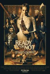 Ready or Not (2019) เกมพร้อมตาย